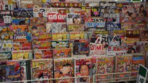 日本のポルノ雑誌